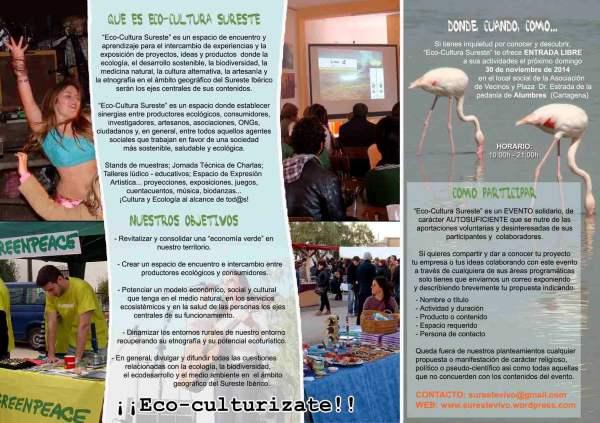 triptico-eco-cultura_Página_2