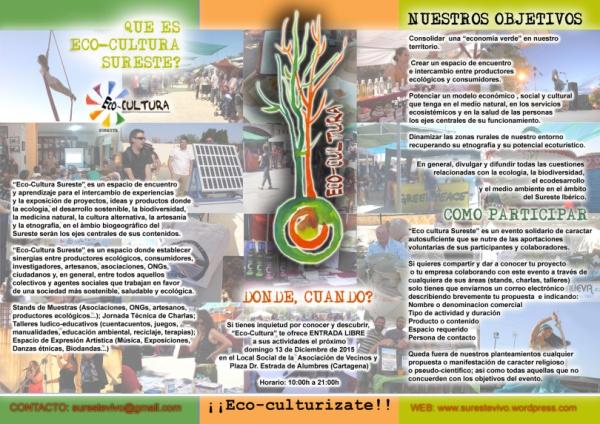 triptico-eco-cultura-b
